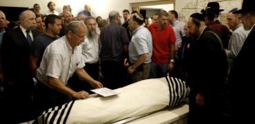 U.S.-Born Israeli Citizen Killed In Terrorist Attack Is Hailed By Netanyahu As A Hero | The Washington Post