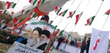 U.S. AMBASSADOR SLAMS GERMAN GOV'T FOR CELEBRATING IRAN'S REVOLUTION