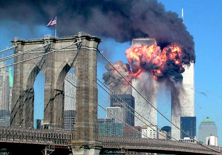 9/11 memri united states
