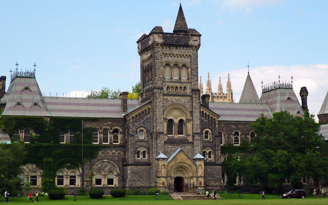 Leaders from seven universities in Israel expressed their outrage regarding kosher food program scandal at University of Toronto