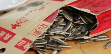 usda mystery seeds