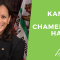 Kamala 'The Chameleon' Harris